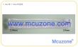 2.0mm转2.54mm转接线,可配合2440开发板使用 4芯