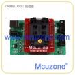 ATXMEGA A3 A3U编程座QFP64 (XMEGA64A3/128A3/192A3/256A3)