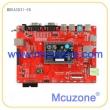 MDKA5D31-EK_T50开发板,536MHz CortexA5内核ATSAMA5D31,256MB DDR2,256MB NAND,6串口,5寸液晶屏带电阻触摸屏