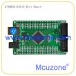 ATXMEGA128A1U最小系统板,USB Device,8串口,全部GPIO引出,可直接通过USB进行ISP