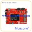 特价MDK9G25-EK,linux专用,AT91SAM9G25开发板,USB 2.0高速主机和从机,以太网,音频