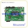 MDKA5D27-EK开发板,500MHz Cortex-A5,512MB DDR3/3L,512MB NAND,7寸1024x600电容触摸屏