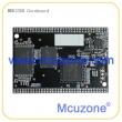 MDK3308核心板,512MB内存256MB NAND Flash,瑞芯微Rockchip RK3308,四核1.3G Cortex-A35,AI智能语音识别