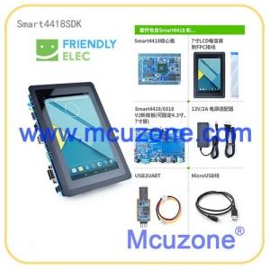 友善Smart4418开发套件, Linux4.4内核VPU&GPU加速,WiFi蓝牙,4G,配HD702V