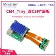 CM4_Tiny_CSI*2扩展板树莓派双摄像头 铝合金外壳 视频采集
