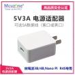 树莓派4B R2S R4S专用 电源适配器5V3A USB Type C数据线5A电源线