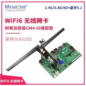 英特尔WiFi6无线网卡intel 树莓派原装CM4 IO板配套 PCIE 蓝牙