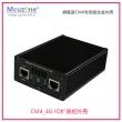 树莓派CM4铝合金外壳 CM4 4G IO扩展板/mini IO板 HDMI UART 导轨
