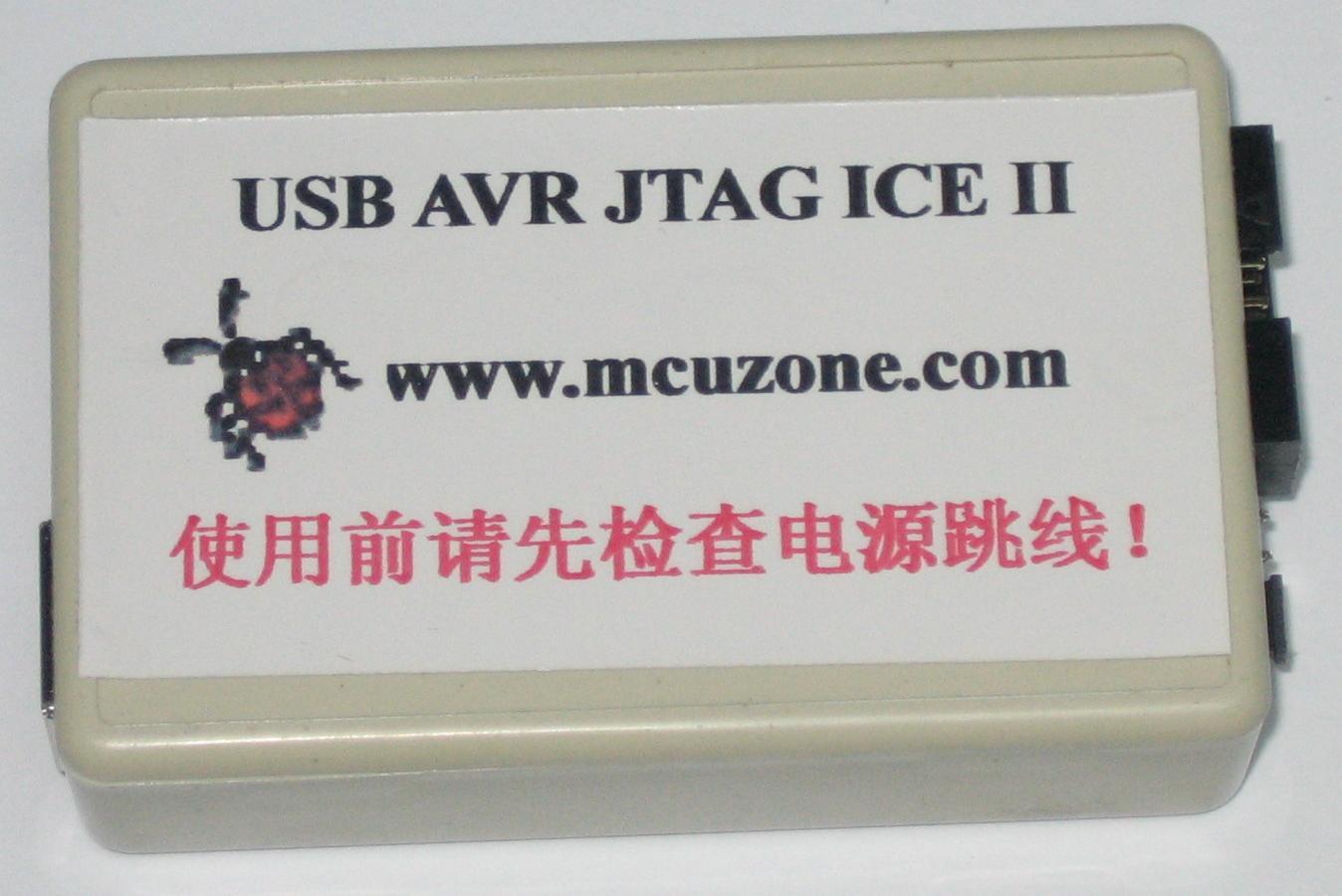 [分享]usb接口的avr jtag ice!支持avr studio 4.12